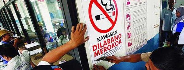 Area Dilarang Merokok